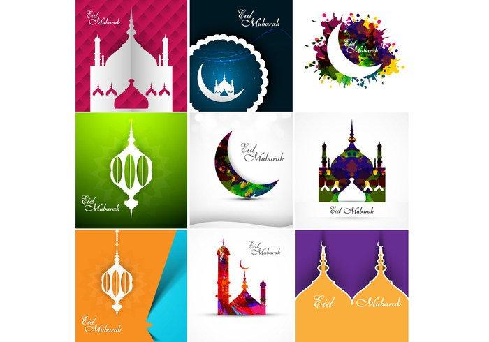 Beautiful Design Mosque With Eid Mubarak