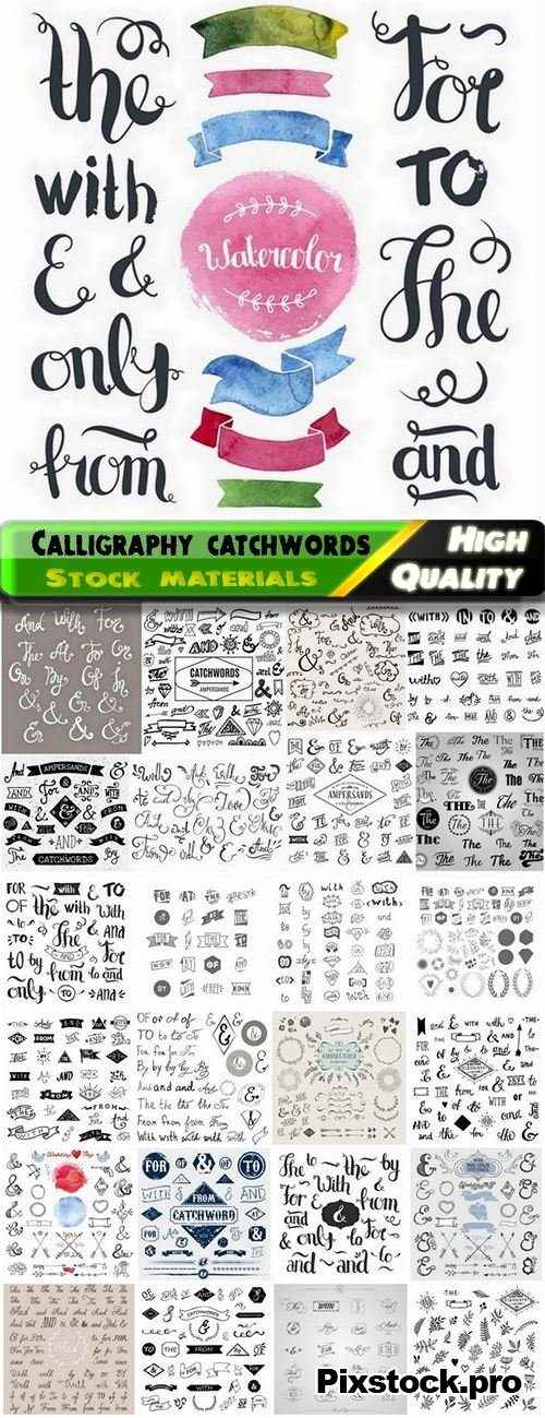 Calligraphy catchwords for page decoration – 25 Eps