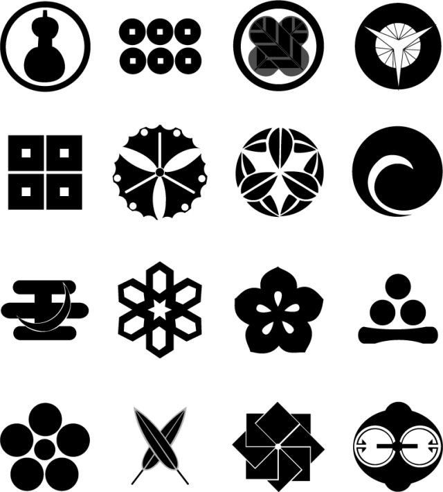Free Japanese Symbol Download Signs Symbols Epin Free