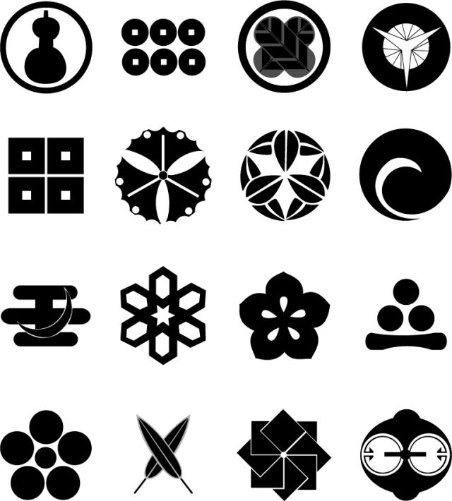 Free Japanese Symbol Download | Signs & Symbols