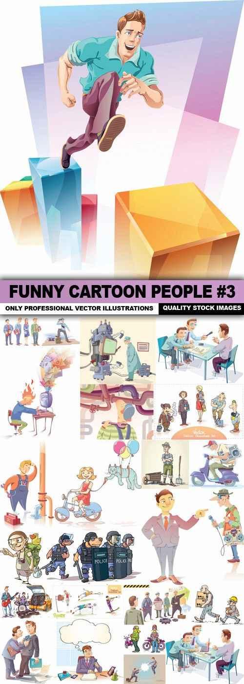 Funny Cartoon People #3 – 25 Vector