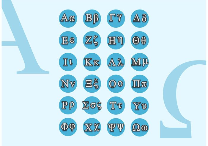 Greek Alphabet Small Caps Vector Free – Download Free Vector Art, Stock Graphics & Images