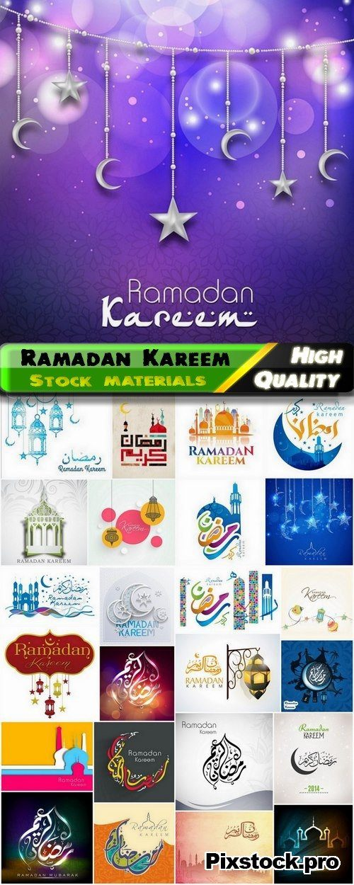Greeting cards for Ramadan Kareem in vector from stock #4 – 25 Eps