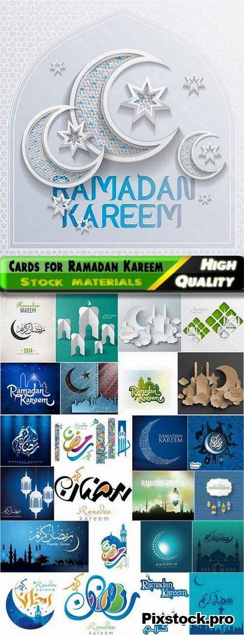 Greeting cards for Ramadan Kareem in vector from stock # 2 – 25 Eps