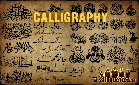Iranian Calligraphy – All-Silhouettes