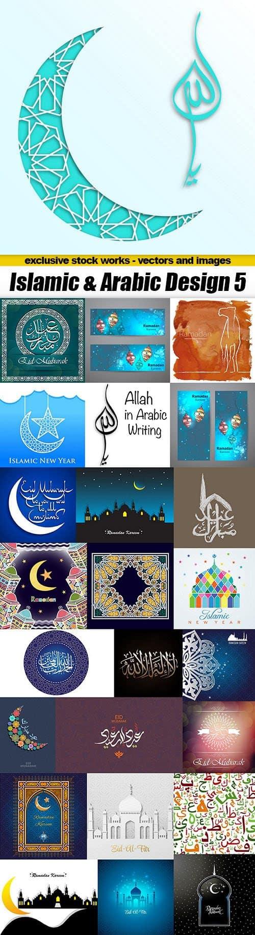 Islamic & Arabic Design 5 – 26xEPS