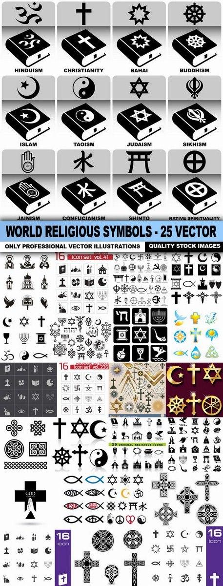 World Religious Symbols – 25 Vector