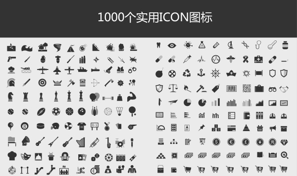 1000 Utility icon icon