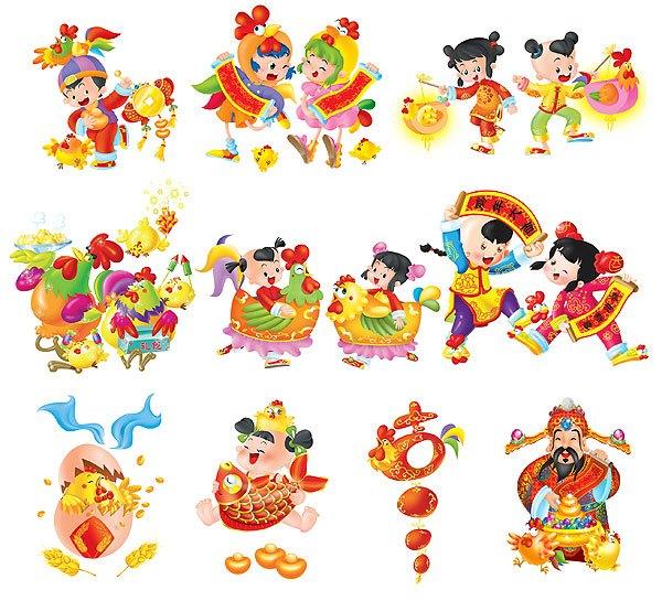 Rooster festive children's cartoon PSD material