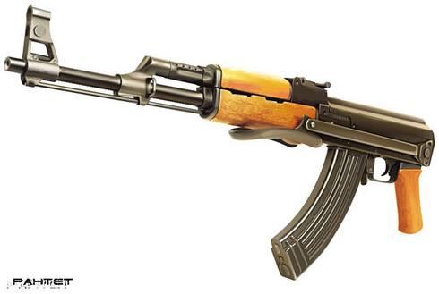 gun vector material