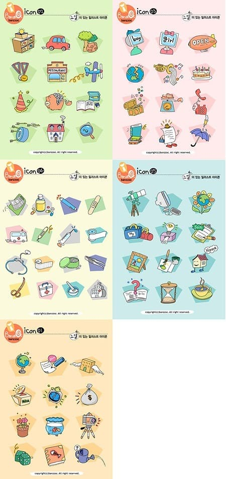 a set of cute cartoon icon vector material
