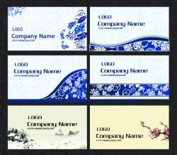 Blue and white business card vector