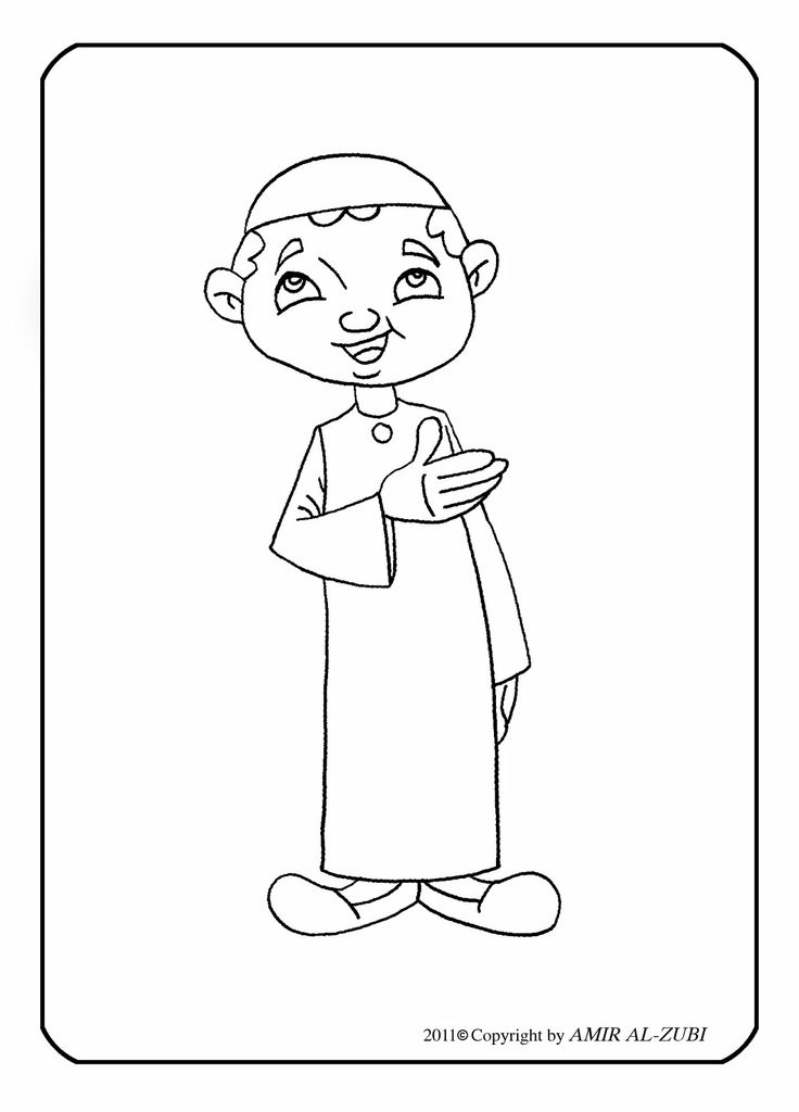 Colouring Pages – AZ Coloring Pages