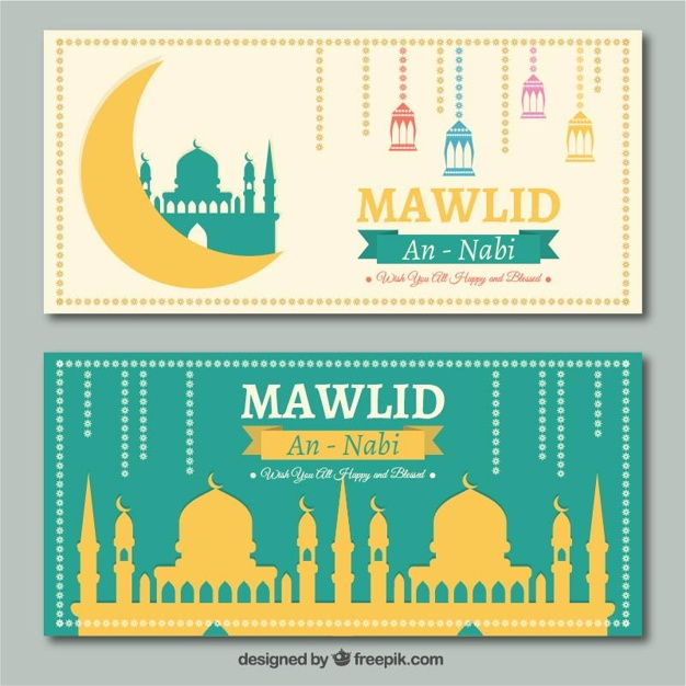 decorative mawlid banners