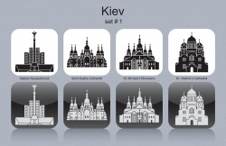Kiev city building icon vector