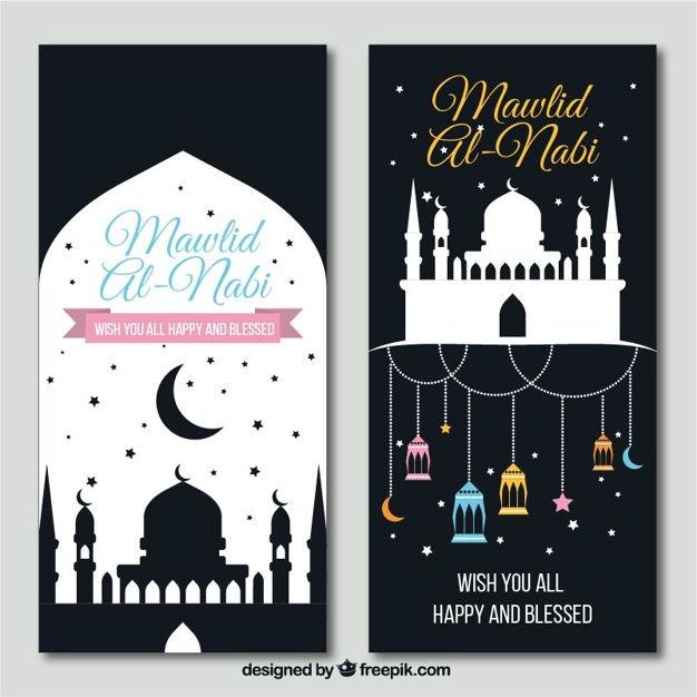 Mawlid decorative greeting cards