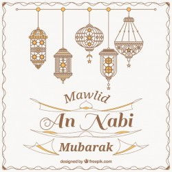 Ornamental lanterns mawlid greeting card