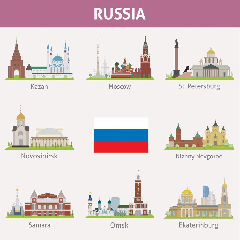 Russia Building mix vector