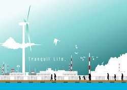 Saving windmill vector