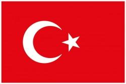 Türkiye Bayrağı [Turkey Flag]