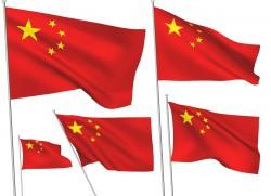 China Vector flag