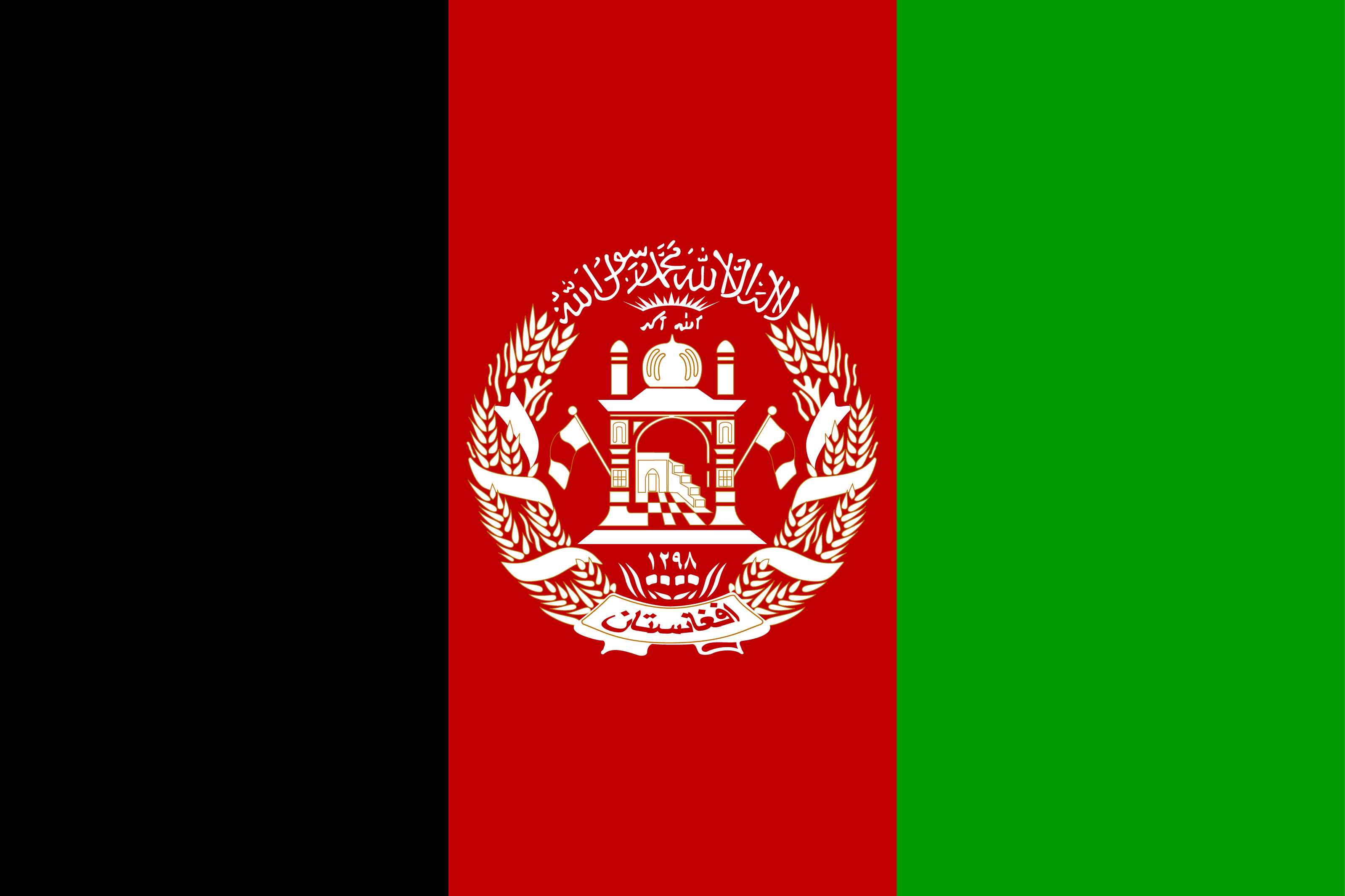Afghanistan Flag [PDF] Vector EPS Free Download, Logo, Icons, Brand Emblems