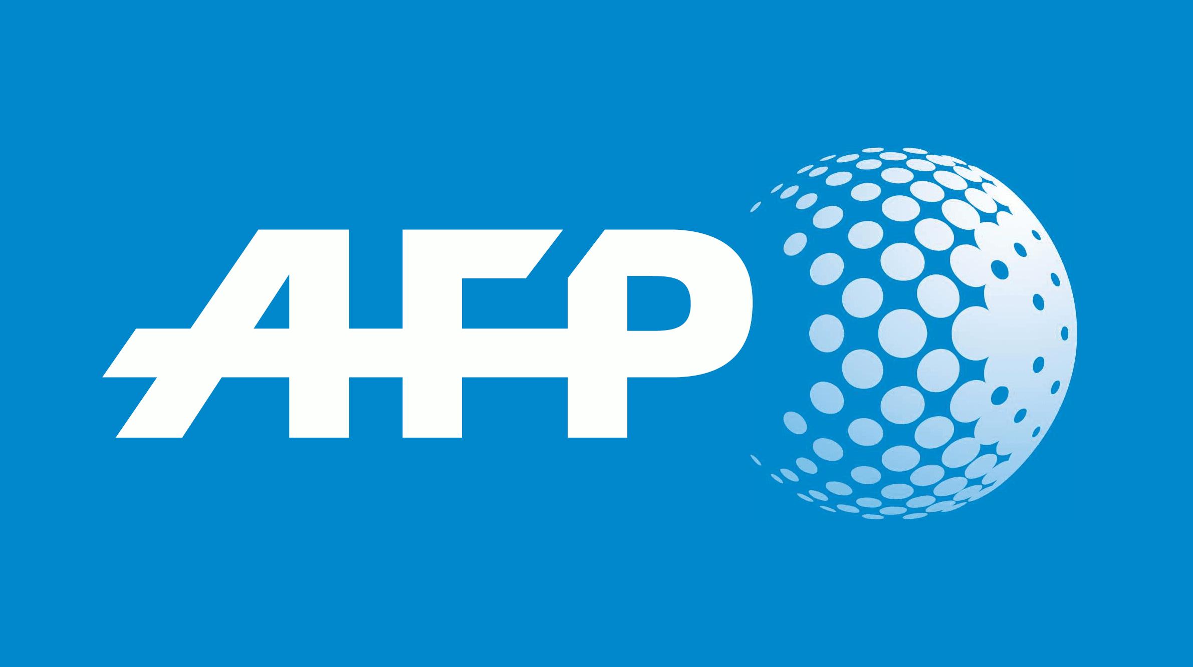 AFP Logo Vector EPS Free Download, Logo, Icons, Brand Emblems