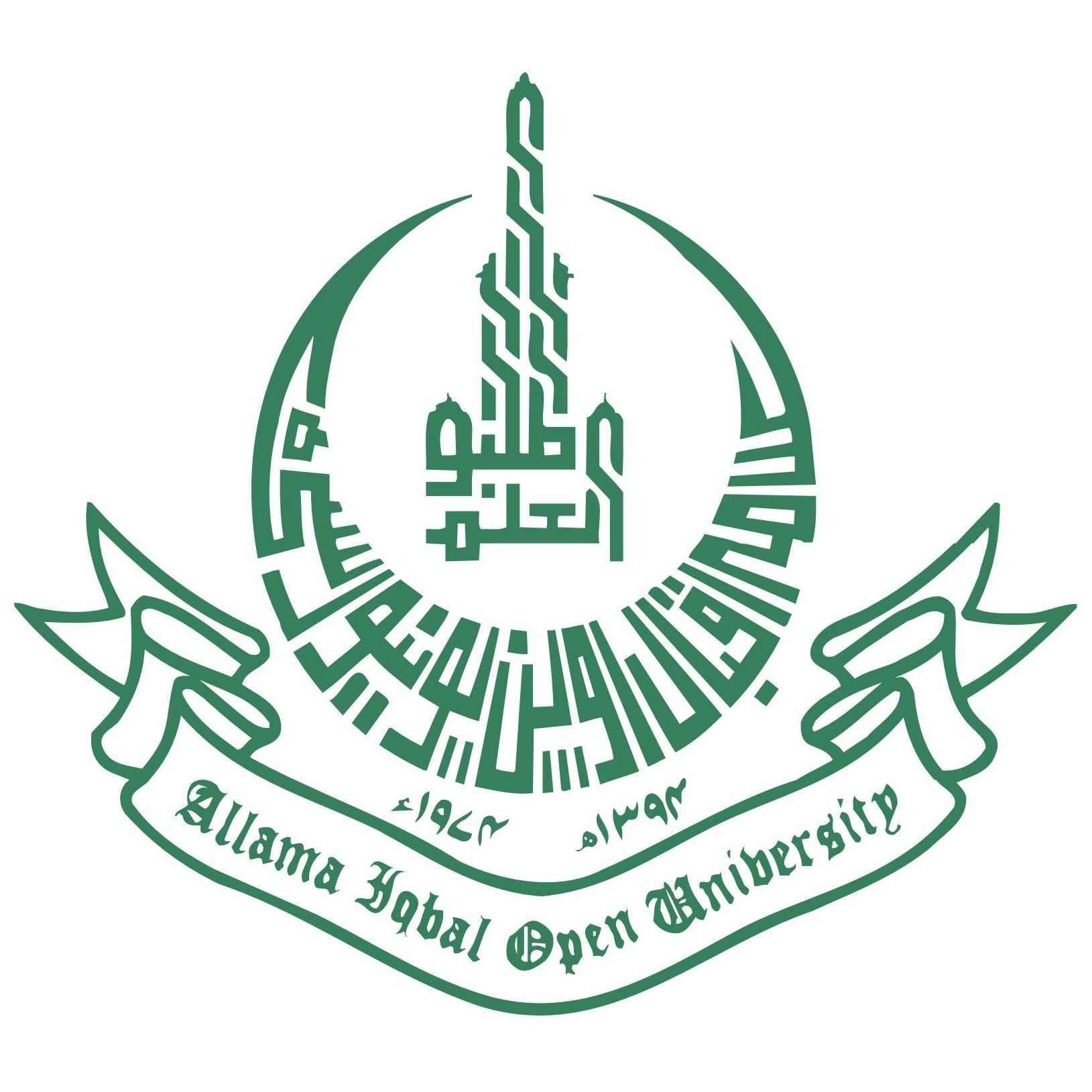 AIOU Logo [Allam Iqbal Open University] Vector EPS Free Download, Logo, Icons, Brand Emblems