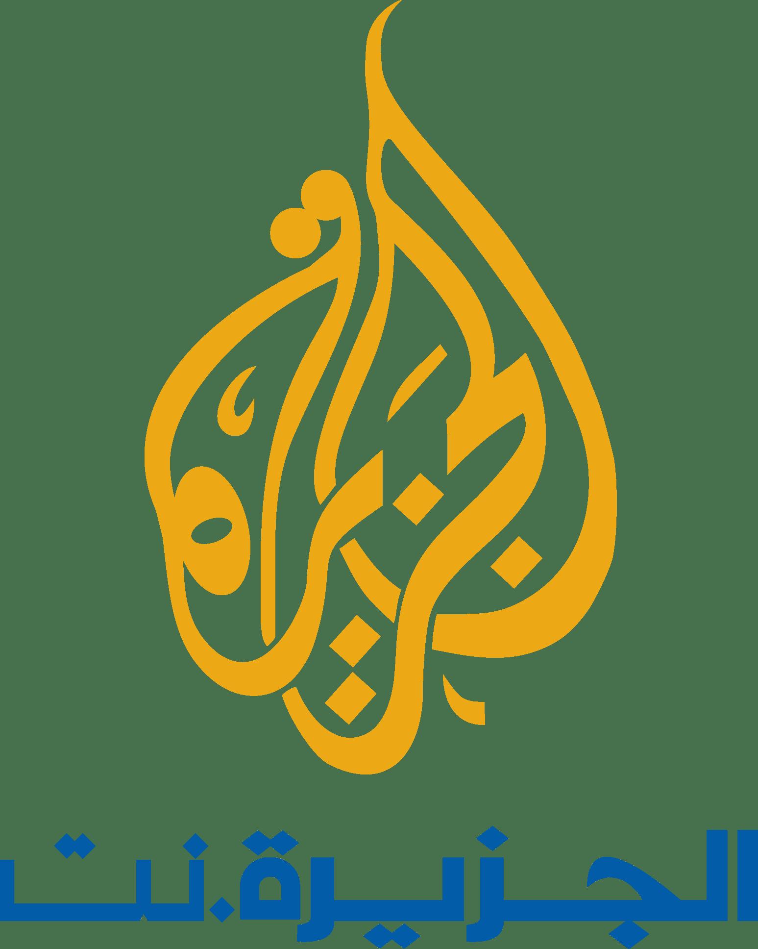 Al Jazeera Logo [EPS-PDF] Vector EPS Free Download, Logo, Icons, Brand Emblems