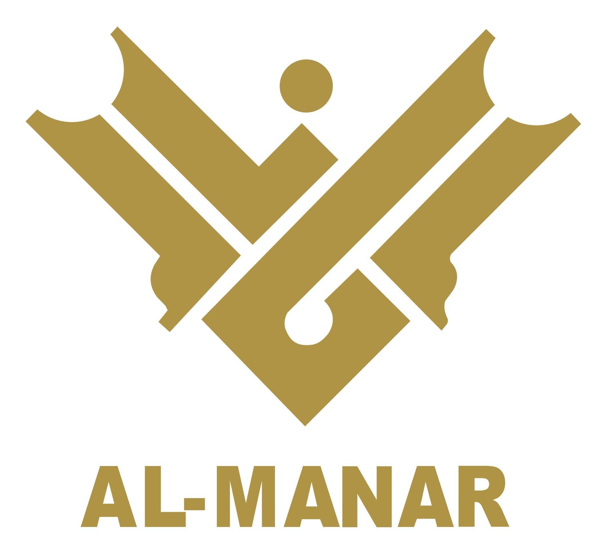 Al-Manar TV Logo [EPS-PDF] Vector EPS Free Download, Logo, Icons, Brand Emblems
