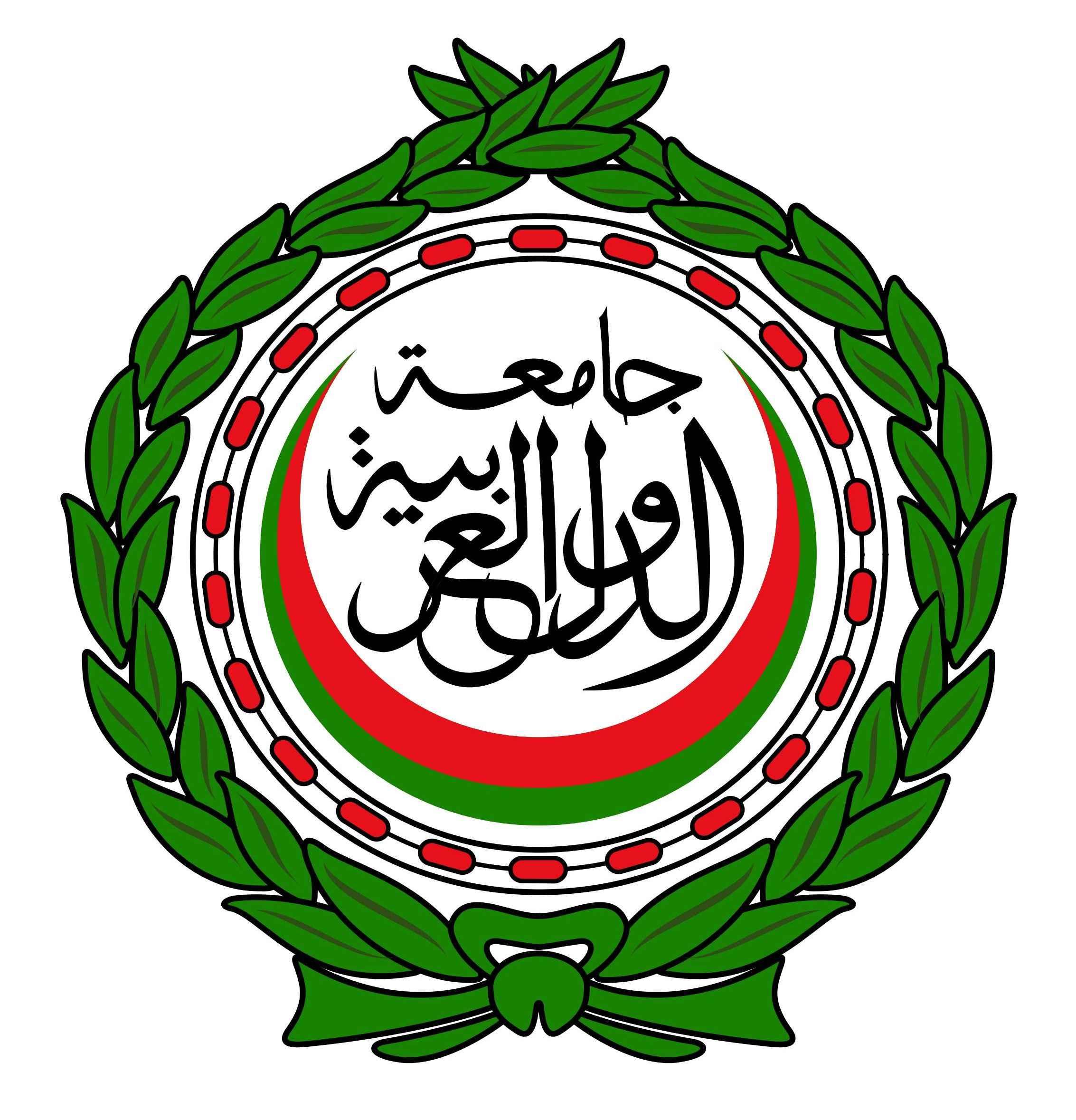 Arab League Emblem&Arm [EPS-PDF] Vector EPS Free Download, Logo, Icons, Brand Emblems