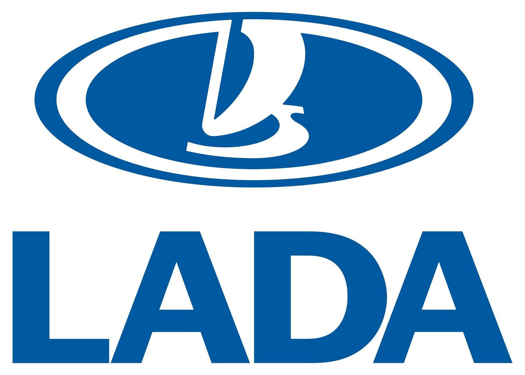AvtoVAZ Logo [LADA EPS-PDF] Vector EPS Free Download, Logo, Icons, Brand Emblems