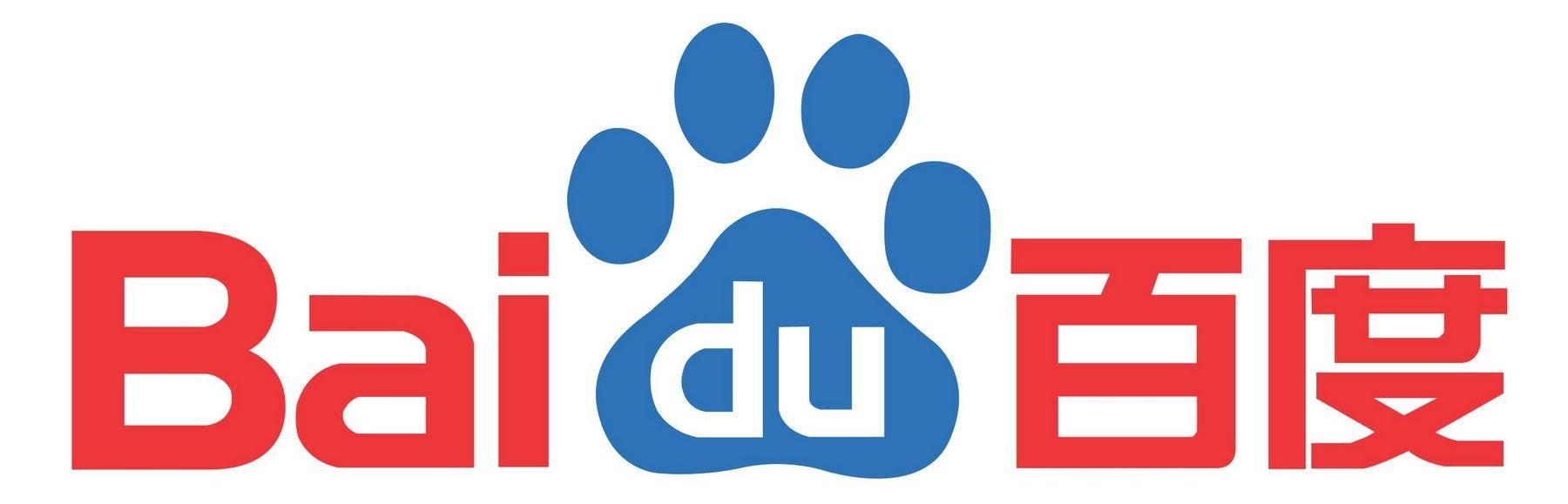 Baidu.com Logo [EPS File] Vector EPS Free Download, Logo, Icons, Brand Emblems