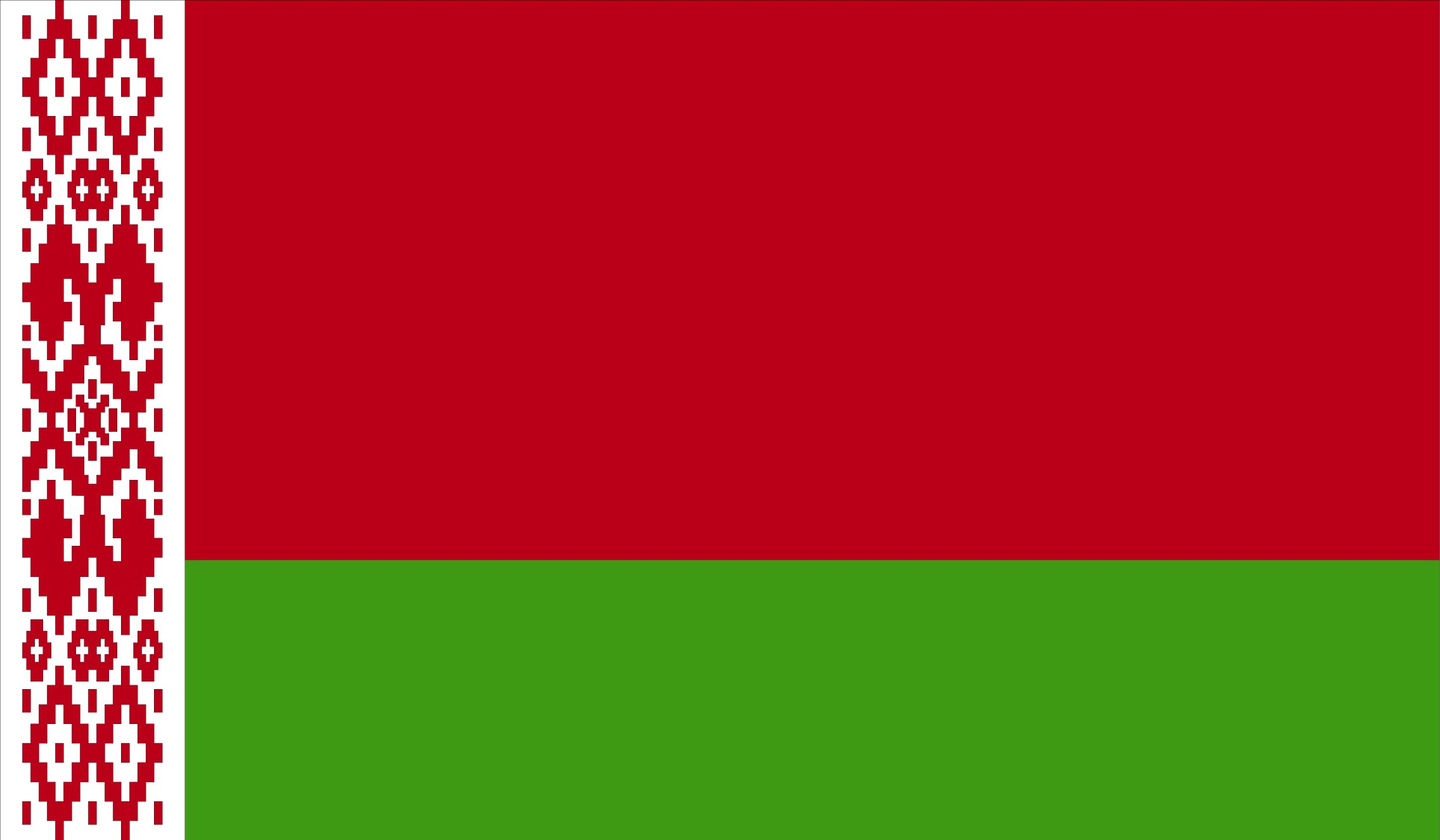 Belarus Flag [PDF] Vector EPS Free Download, Logo, Icons, Brand Emblems
