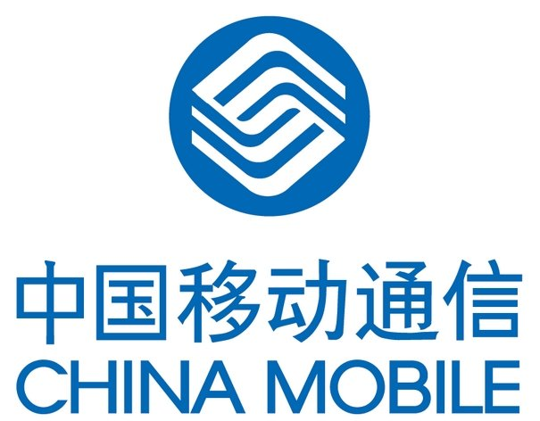China Mobile Logo Vector EPS Free Download, Logo, Icons, Brand Emblems
