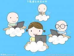 Cartoon cloud computing cloud office vector illustration picture