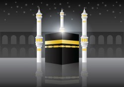 Makkah Al-Mukaram Vector Background