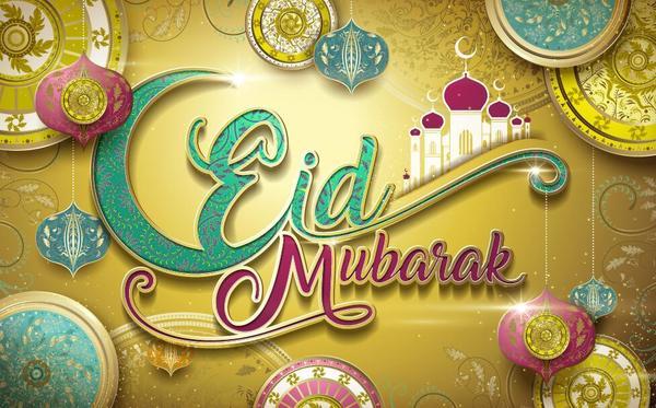 Eid al-Adha Mubarak ismalic background with decorative vector 02
