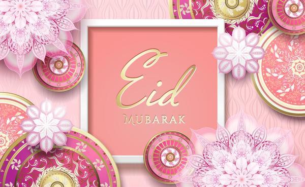 Eid al-Adha Mubarak ismalic background with decorative vector 03
