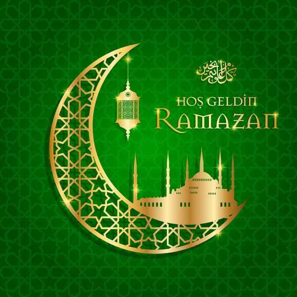 Ramazan background with golden moon vector 07