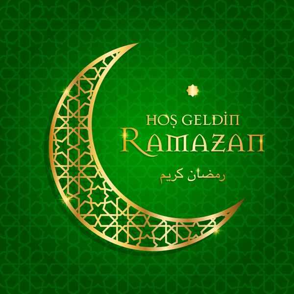 Ramazan background with golden moon vector 02