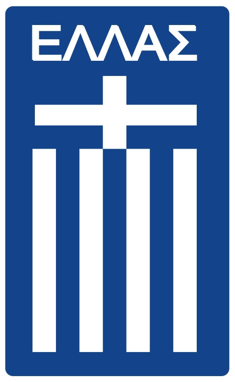 Greece (Hellenic) National Football Team Logo [EPS-PDF]