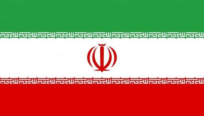 Islamic Republic of Iran Flag&Arm&Emblem