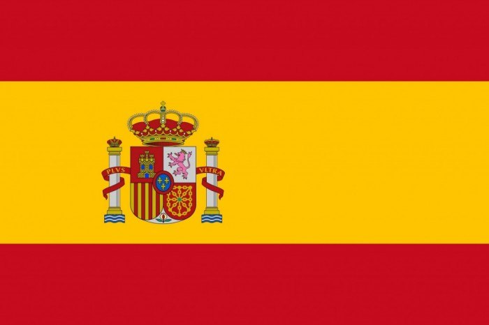 Kingdom of Spain Flag&Arm&Emblem