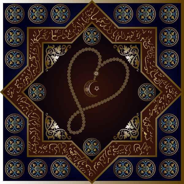 Islamic styles pattern decor vectors 04