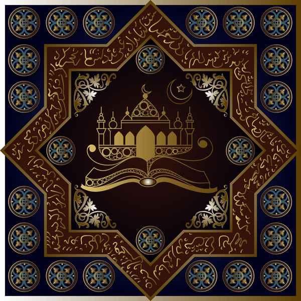 Islamic styles pattern decor vectors 05