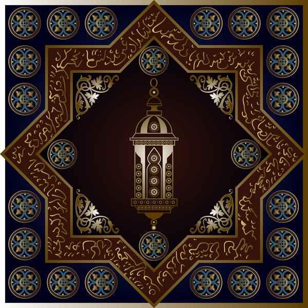 Islamic styles pattern decor vectors 08