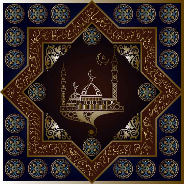 Islamic styles pattern decor vectors 09