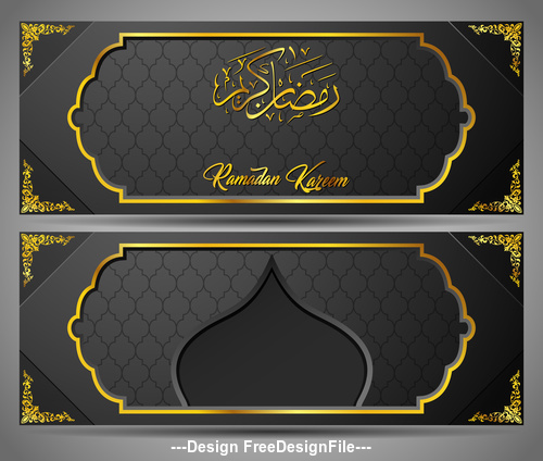 Black background Ramadan Kareem vector greeting card banner vector