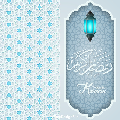 Blue light Ramadan Kareem vector greeting card vector
